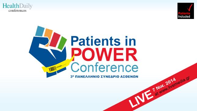 al14317_us83_20141013101402_patients_in_power_646_363_1646