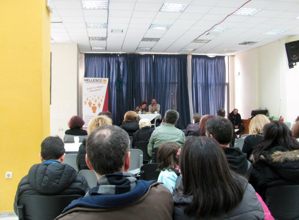 Σύζήτηση στην Αθήνα