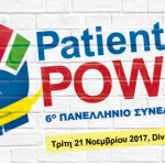 2017 Patients in Power 6o