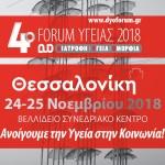 forum300X250