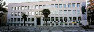 Ιατρική Σχολή Λάρισας