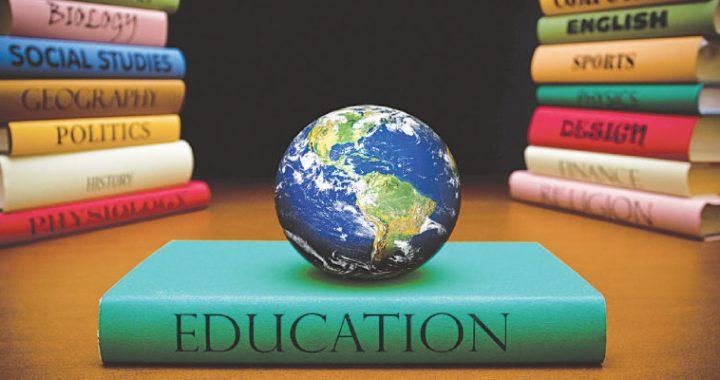 2020 Education and IBD